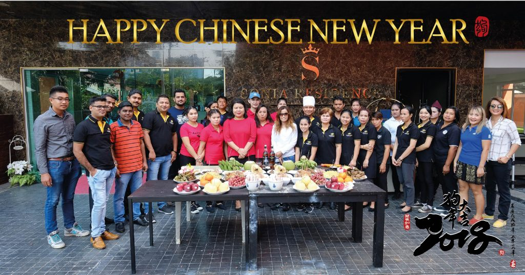 Chinese new year 2018 - year of the dog - sonia residence jomtien pattaya