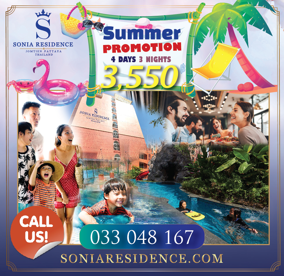 Summer Promotion Pattaya Mail Socials-02